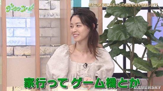 打游戏影响找女友?日本美女主播:爱玩游戏是散漫的表现