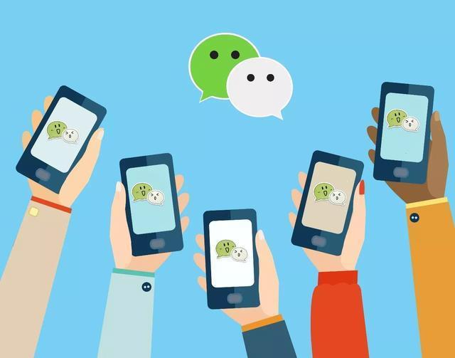 微信:5月19日之后停止小程序打开App技术服务