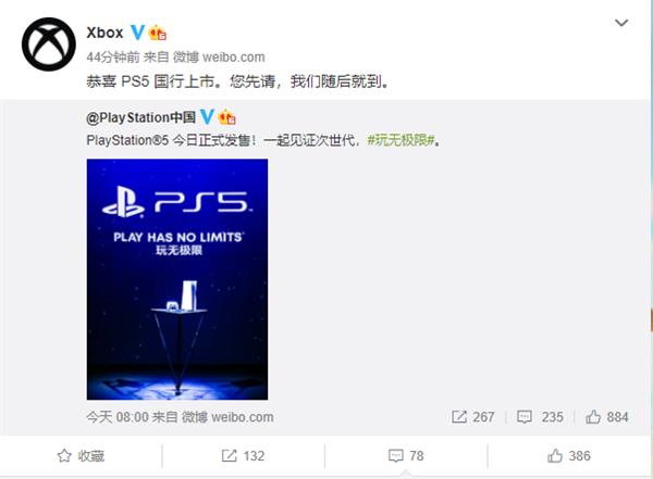 梦幻联动?Xbox官方恭喜索尼PS5国行上市网友调侃:一家人