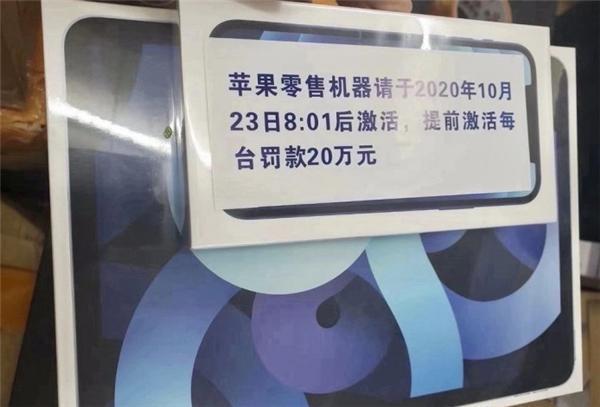 M1处理器+16G内存 幸运用户已收货2021款iPad Pro:提前激活罚款20万