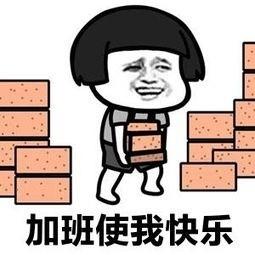 国产新剧《我喜欢加班的理由》曝光:剧名引网友吐槽