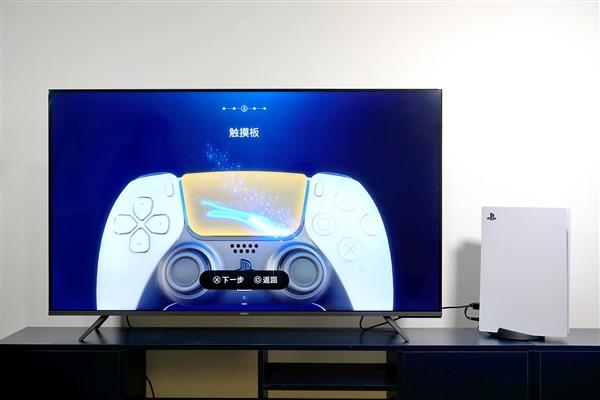 国行PS5正式发售才两天:已有玩家试用会员领取游戏被永久封号