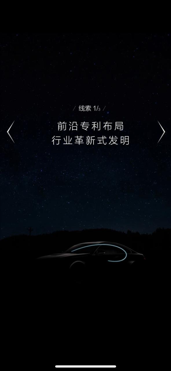 小米华为侧目!美的新能源汽车新品官宣:突破技术封锁