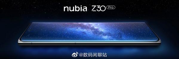 三主摄骁龙888旗舰!努比亚Z30 Pro支持120W快充:15分钟充满!
