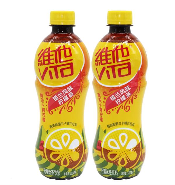 真茶真柠檬 维他锡/冰爽柠檬茶500mlx15瓶39.9元