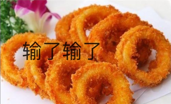 鲅鱼圈意外出圈:和鱿鱼圈什么关系?好吃吗?