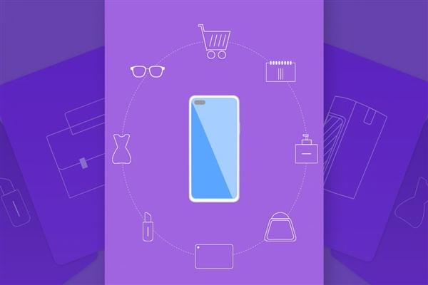 鸿蒙系统支持第三方手机:曝2.0正式版预计6月2日推出