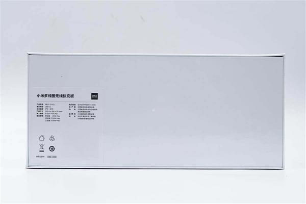 多达19个线圈:599元小米多线圈无线充电板深度拆解