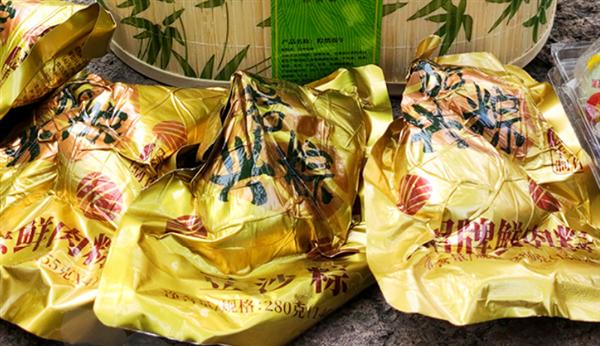 特色传统名点!臻味德嘉兴粽子10粽4味竹篮礼盒39.9元