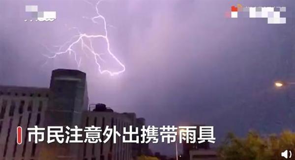 震撼一幕:北京颐和园附近上空现几字型闪电