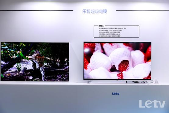 乐视发布超级电视及60余款智能生态新品