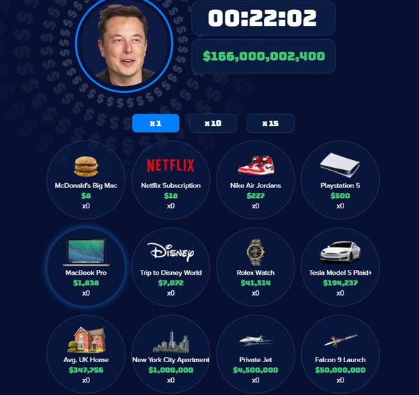 30秒花光马斯克千亿美元资产的游戏来了:免费玩