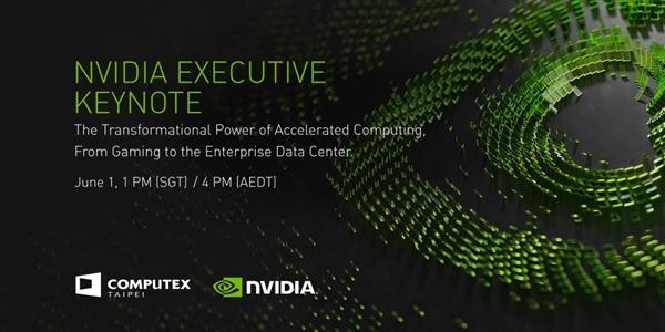 NVIDIA台北电脑展活动官宣:RTX 3080 Ti/3070 Ti有望登场