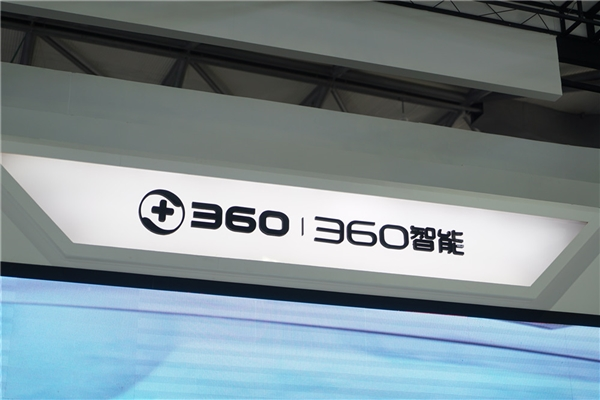 周鸿祎:中国颠覆未来汽车工业