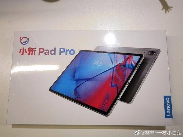 联想小新Pad Pro即将登场:骁龙870加持 App专属优化