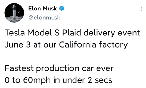 马斯克确认!有史以来最强大的特斯拉Model S来了:方向盘太罕见