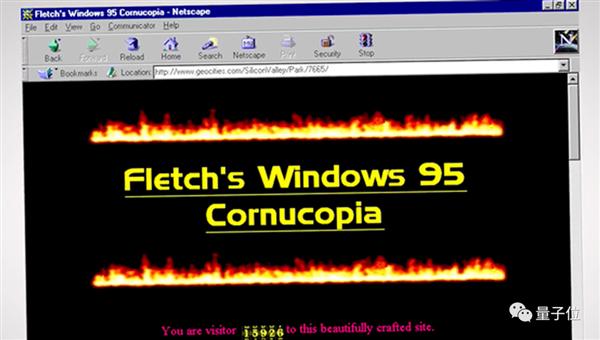 微软亲手盖上IE棺材板:慢且不安全 还被罚款170亿