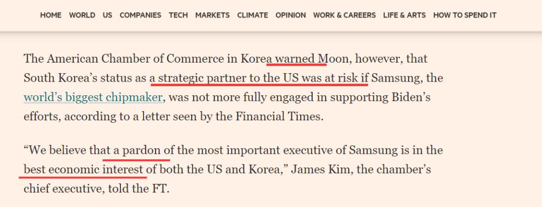美国人竟要求韩国释放三星老板李在镕,理由让人震惊