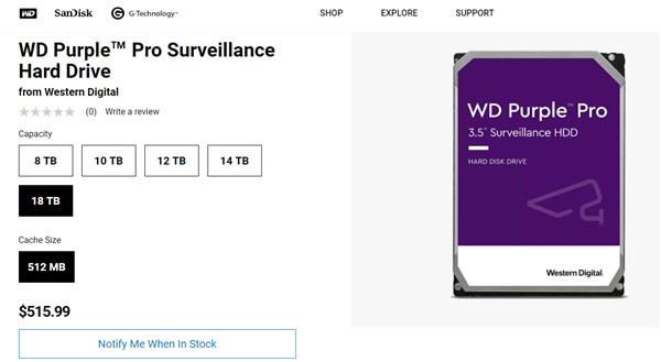西数推出紫盘Pro监控盘产品线:最高18TB、售价3300多