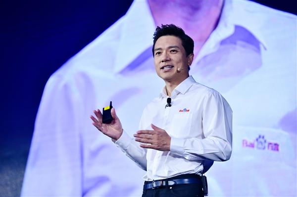 李彦宏:自动驾驶技术未来十年二十年不会真正成熟