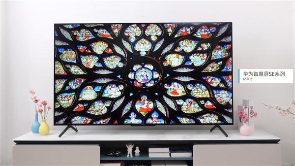 3299元起!别具慧眼的选择、华为智慧屏SE系列 65英寸视频评测