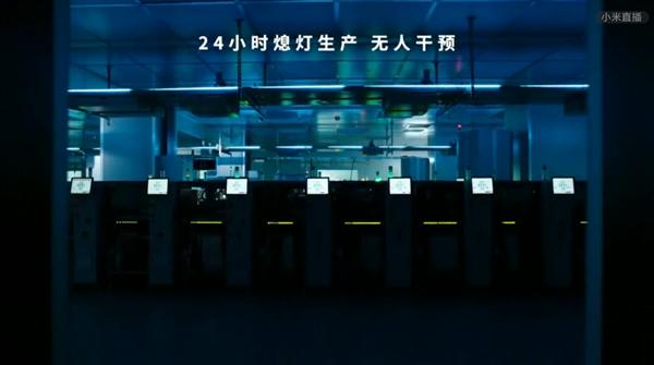年产可达千万台!雷军:小米二期智能工厂预计2023年建成