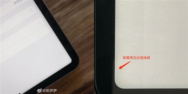史上最强iPad Pro翻车了?mini LED被曝存在绿屏、漏光