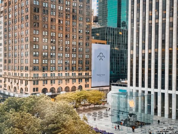 贾跃亭的FF91要见面了!首个FF未来主义者体验中心落户纽约
