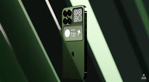 设计师制作iPhone 14概念图:加入背屏感受下