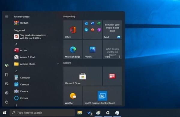 微软下一代Win10系统可期:将迎来翻天覆地的变化