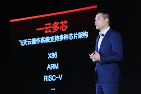阿里云:飞天操作系统正全面兼容X86、ARM、RISC-V
