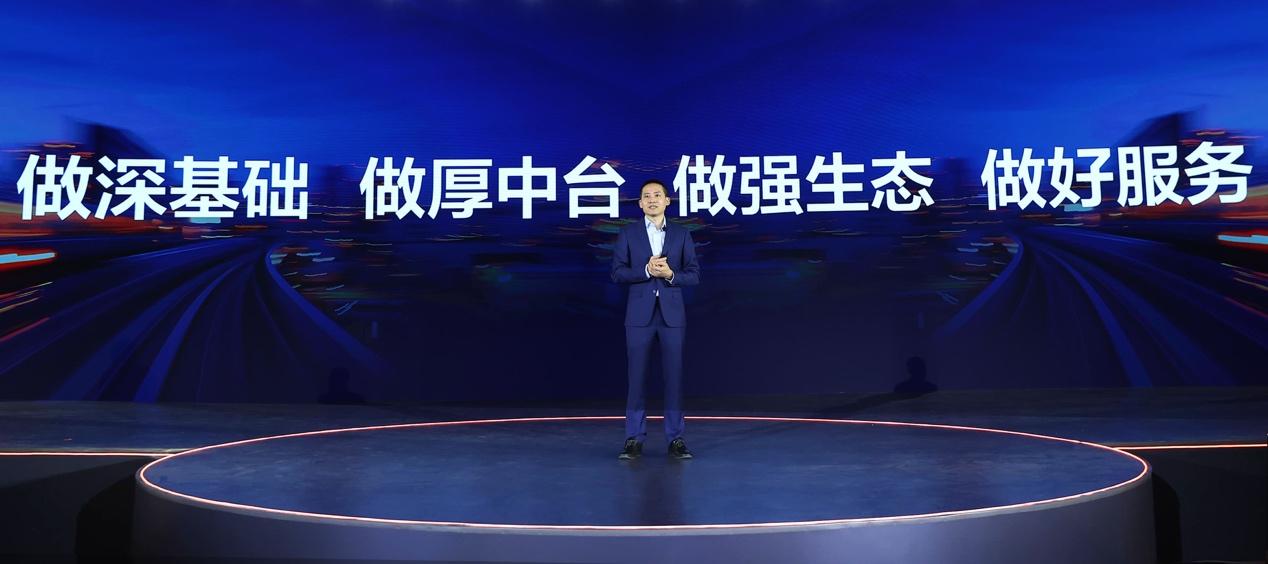 张建锋:阿里云为全面服务政企市场做好了准备