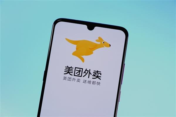 美团CEO王兴回应监管调查:禁止任何形式二选一、欢迎商家举报