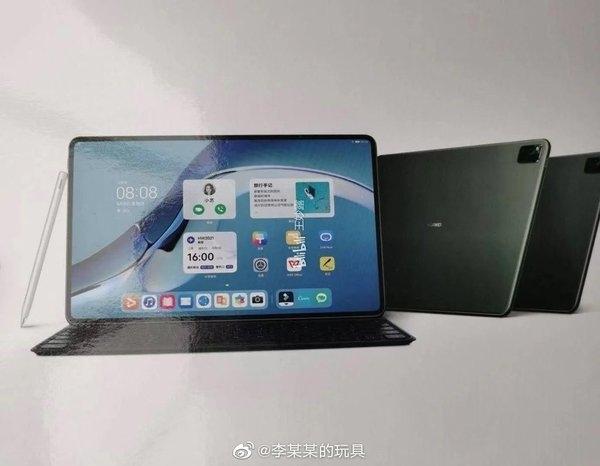 华为MatePad Pro 2即将登场:麒麟9000+高刷新率屏幕