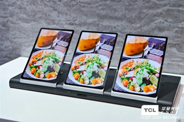 小米平板5或首发!TCL华星发布10.95 英寸2K屏:支持120Hz动态刷新率