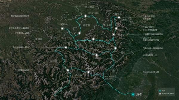 电动车跑川藏线成真!蔚来打通川西藏羌充电环线 超2300公里
