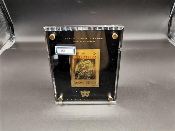 """青眼白龙""""金卡""""被拍卖:原价20万日元 全球限量500张"""