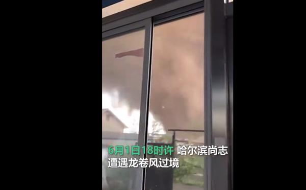 龙卷风过境黑龙江 风柱横扫厂房:漏斗云连接天地、遮天蔽日