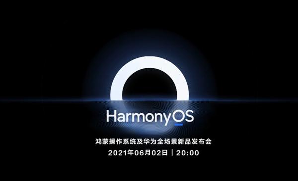 华为P40 Pro用户分享鸿蒙系统体验:丝般顺滑、以为误入iOS