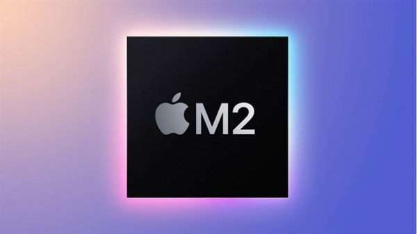 Intel/AMD怎么看?消息称苹果向台积电下单M2:首批7月前出货