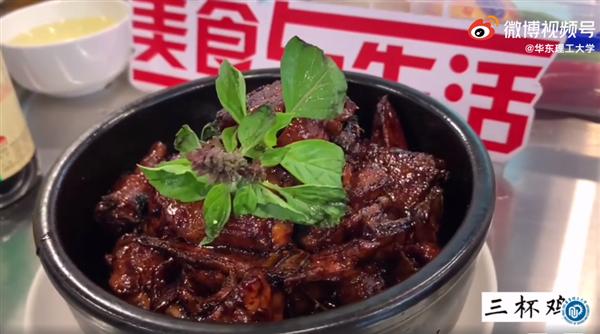 上海一大学考试比赛烧红烧肉 考生已达中级烹饪水平