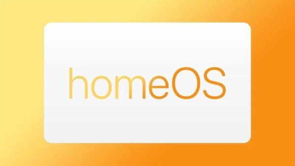 苹果全新操作系统homeOS曝光 网友:鸿蒙仅几字之差