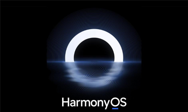 苹果等靠边!华为表态:HarmonyOS 2在智能时代连接万物