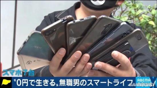 """日本男子失业3年0开销生活 网友称:""""躺平典范"""""""