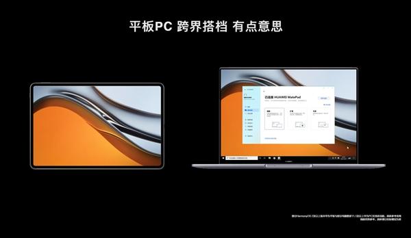 全球首款HarmonyOS平板!华为MatePad Pro 12.6发布:4999元起