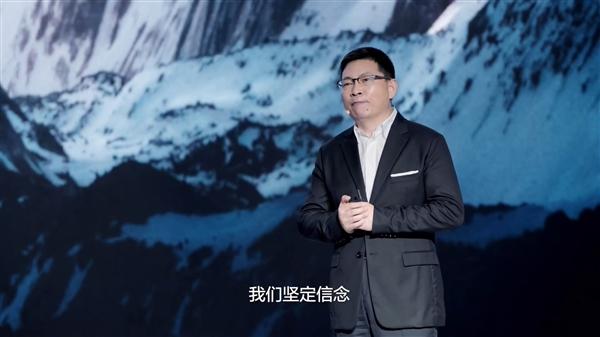 华为余承东:智能互联时代 没有人会是一座孤岛