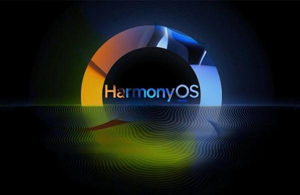 华为更新HarmonyOS 2升级名单:大量荣耀机型加入、麒麟960也有份