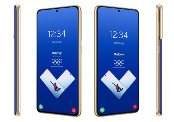 五环Logo加持!三星S21奥运纪念版预售:售价约6545元