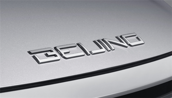 首搭鸿蒙系统的燃油SUV将揭晓!或为北京X5