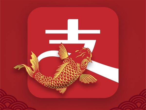 """中奖的""""锦鲤""""信小呆称过得不太好 本人最新回应:要当网红?"""